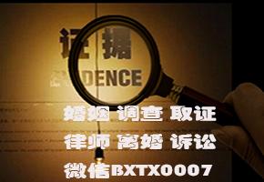 重庆皇冠手机登录网址13808皇冠国际娱乐APP公司 专业找丢失车辆服务 专业皇冠国际娱乐APP公司标准服务24小时上门