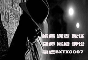 上海皇冠手机登录网址13808皇冠国际娱乐APP服务 自己车子被朋友抵押了 车辆丢失  银行失控车辆 法院判决车查找服务
