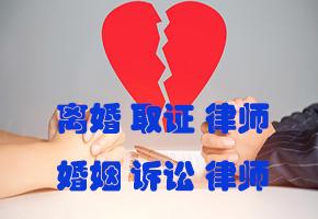 成都找人上诉咨询 婚前房产婚后共有 该如何还贷 夫妻一方有权出售共有房产吗