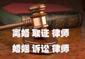 上海皇冠手机登录网址13808找人皇冠国际娱乐APP法律咨询公司 车丢了怎么找回来 丢失车辆怎么找回 专业查封车寻找