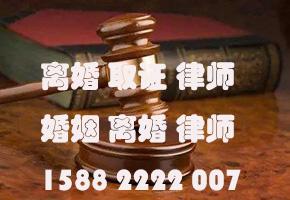 成都皇冠手机登录网址13808找人皇冠国际娱乐APP公司 查封车找回-质量过硬 -技术精湛-不怕吃苦